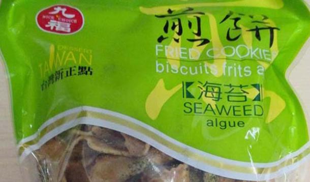 Nice choice cookie peanut recall