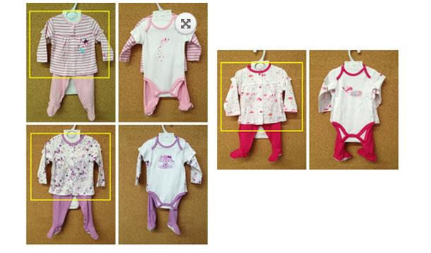 recalled pajamas