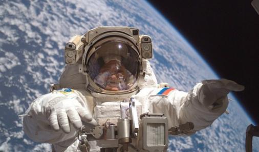 Space Program for Women