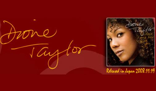 dione taylor