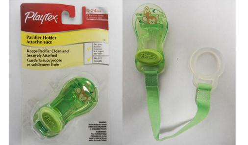 playtex pacifier recall