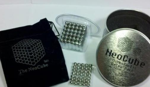 recall of neocubes