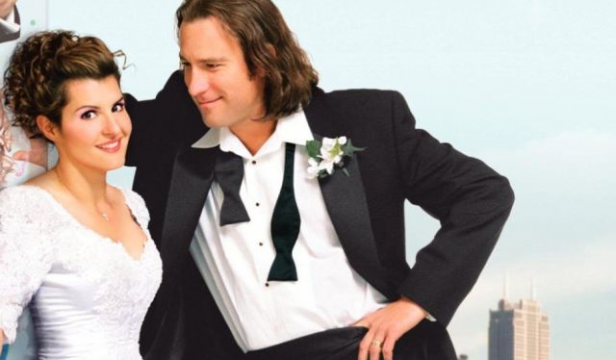 Movie poster for My Big Fat Greek Wedding
