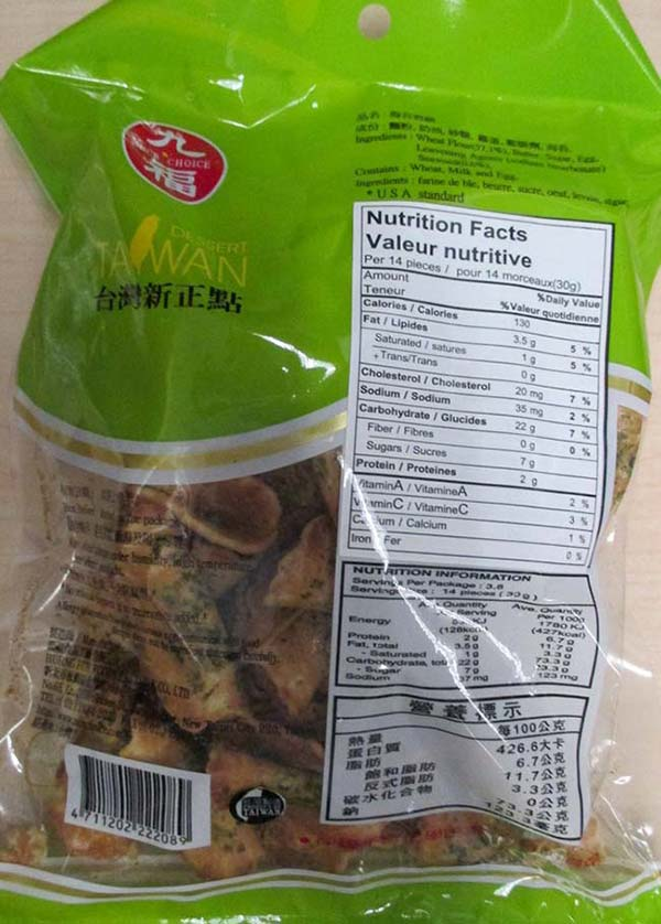 Food Recall Warning (Allergen) - Nice Choice brand Fried Cookie – Seaweed flavour recalled due to undeclared peanut